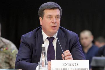 Zubko: 882 united territorial communities already created in Ukraine
