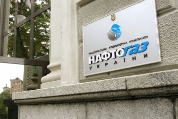 Naftogaz: 9 bcm of gas remains in Ukraine's storage facilities