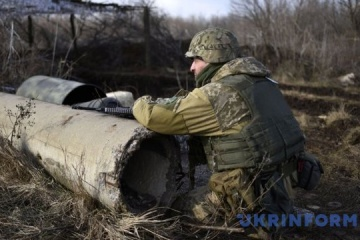 Russian-led forces violated ceasefire once in Donbas in last day