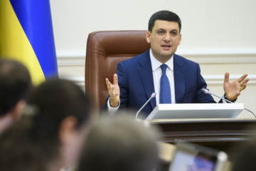 Government cancels over 1,200 regulatory documents as part of deregulation - Groysman