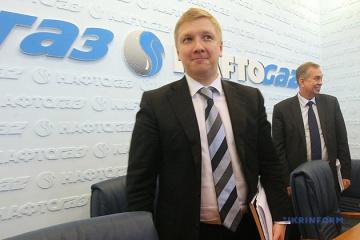 Kóbolyev: Ucrania tiene reservas récord de gas y puede comenzar a exportarlo en invierno