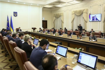 Government sets up Ukrainian Institute for Development of Education