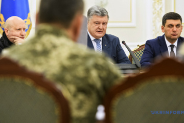 President of Ukraine wants to declassify part of defense order