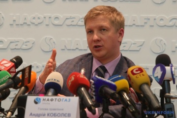 Naftogaz ready to buy gas from Russia at market prices - Kobolyev