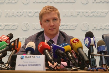 Naftogaz: Balanza con Gazprom se inclina a favor de Ucrania