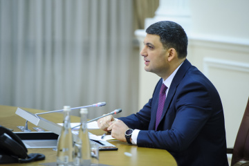 PM Groysman: This year target is economic growth of over 3 percent