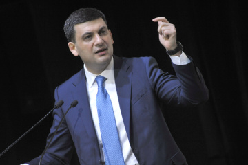 PM Groysman orders that talks with IMF on gas price for population be launched