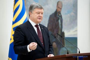 Poroshenko: I guarantee zero tolerance towards corruption
