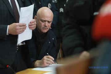 """Суд переніс засідання у """"справі Труханова"""""""