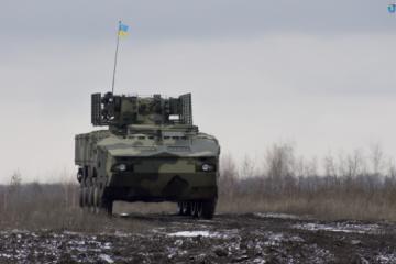 SIPRI: Ucrania ocupa el puesto 12 en el ranking de exportadores de armas