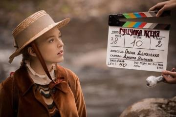 """La película ucraniana """"La chica gutsúl Ksenia"""" gana el Grand Prix en el festival cinematográfico en Japón"""
