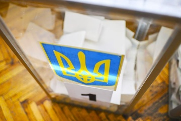 Over 82% of Ukrainians ready to vote in presidential election - poll