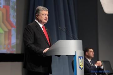 Presidente: Algunos políticos ni siquiera quieren oír hablar de la guerra con la Federación Rusa debido a la lucha interna
