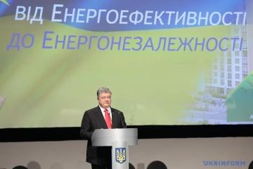Poroсhenko : L'économie ukrainienne croît depuis 13 trimestres d'affilée