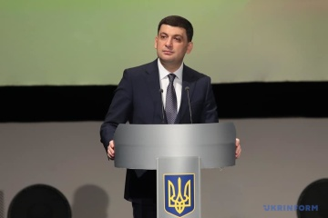PM Groysman urges to invest more in Ukraine's energy efficiency