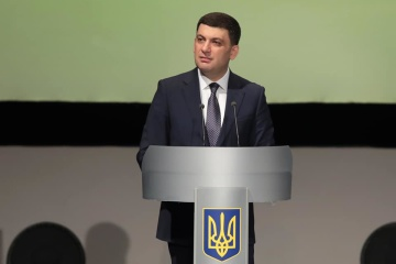 PM Groysman urges regions to invest more in housing and communal services sector