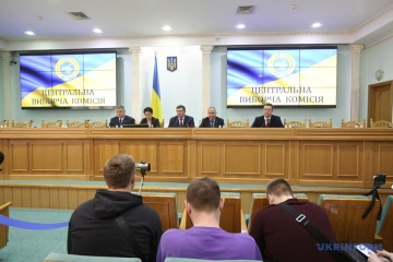 CEC: 2,344 international observers to monitor presidential elections in Ukraine