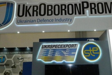 Ukroboronprom to offer India innovative projects as part of military cooperation