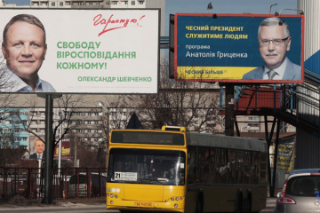 Presidential candidates spend over UAH 1.2 bln on campaigns