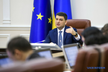 Cabinet approves bill ratifying agreement with France on drinking water supply in Mariupol
