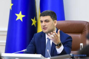 Groysman: Pequeña privatización aporta UAH 926 millones al presupuesto estatal