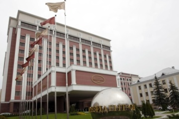 Meeting of TCG's working subgroups begins in Minsk