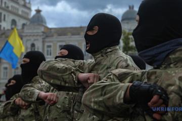 Ukraine marks Volunteer Fighter Day