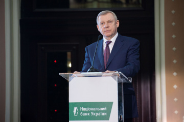 NBU Board comments on decision of Smolii to resign