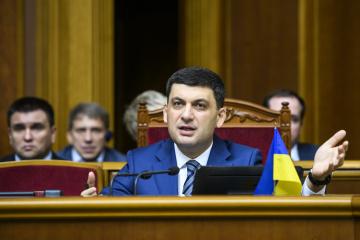 Hrojsman beauftragt Naftogas, Verhandlungen mit IWF einzuleiten