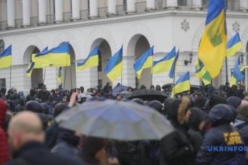Aktion in Stadtmitte Kyjiw: Polizei, Nationalgarde und Sprengstoffteams auf den Straßen