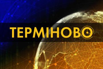 Kyjiw: Brand in Roshen-Laden auf Chreschtschatyk - Video