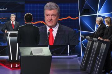 Ukraina może dołączyć do listy krajów-producentów reaktorów jądrowych