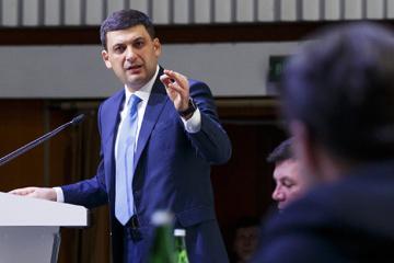 Ukraina znajduje się w pierwszej siódemce eksporterów produktów rolnych, ale może być lepiej - Hrojsman