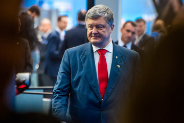Poroshenko: Ukraine-EU mini-summit is a signal of support for Ukraine's course