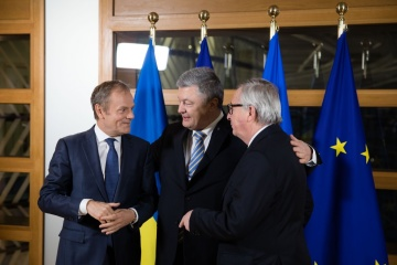 Tusk, Poroshenko at Ukraine-EU mini-summit discuss cooperation priorities for next 5 years