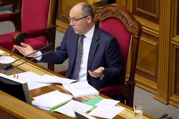 W Ukraińskim Parlamencie utworzono frakcję wspierającą Zełenskiego