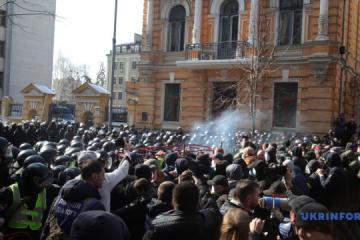Ambasada USA radzi unikać w sobotni wieczór centrum Kijowa w związku z wiecem Korpusu Narodowego