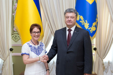 Poroshenko pledges full support for U.S. Ambassador Yovanovitch