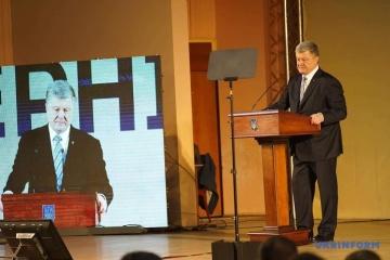 Poroshenko: La inversión extranjera muestra la confianza y el apoyo a Ucrania