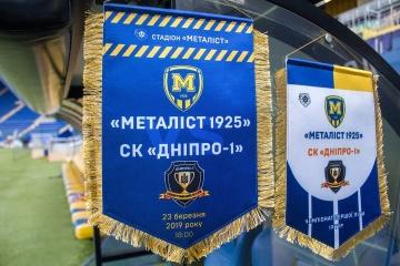 «Дніпро-1» обіграв «Металіст 1925» в матчі лідерів Першої ліги