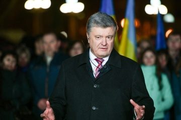 Porochenko : L'Ukraine a toutes les chances de gagner son indépendance énergétique en 2021-2022