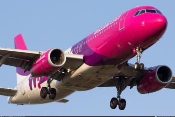 Wizz Air desservira des vols de Kyiv à Leipzig