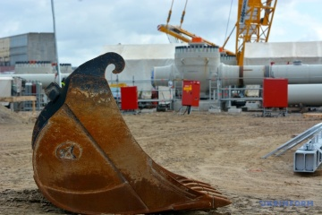 European Commission ready to discuss Nord Stream 2 with Ukraine – spokesperson