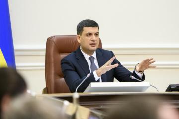 Groysman: La prohibición de Rusia de exportar productos petrolíferos a Ucrania es parte de la guerra económica