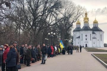 Tchernigiv a fait ses adieux au volontaire tué à l'est