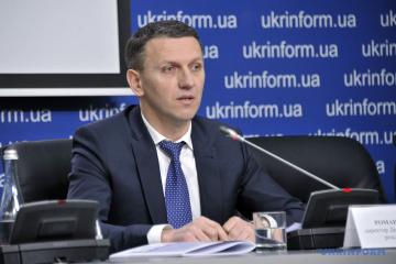 Le Bureau d'investigation de l'État examine 11 affaires pénales impliquant Porochenko