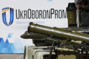"""Regierung stellt 32,5 Mio. Hrywnja für Audit des Konzerns """"Ukroboronprom"""""""
