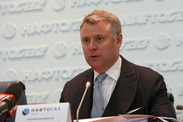Vienna gas talks: Ukraine comments on agreement with Russia