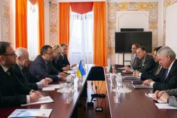 MAE: Bulgaria apoya la aspiración de Ucrania de adherirse a la UE y la OTAN (Fotos)