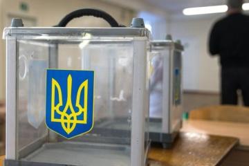 Na Ukrainie znowu wybory: wszystko, jak u wszystkich ...